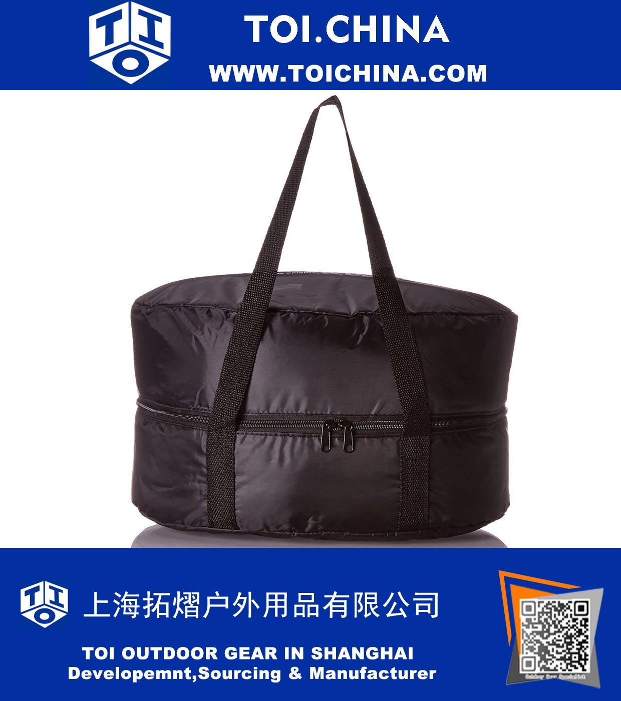 Travel Bag for 7-Quart Slow Cookers, TY-QC015